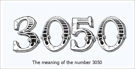 3050 Число ангела Духовное значение
